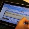 Windows7のタブレットHP-iPadにそっくり過ぎ