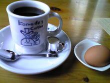 名古屋の隅っこでWebデザインやってます。-コメダコーヒー
