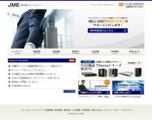 名古屋の隅っこでWebデザインやってます。-横浜開発会社