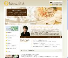 名古屋の隅っこでWebデザインやってます。-名古屋 結婚式 司会 キャリアサークル様