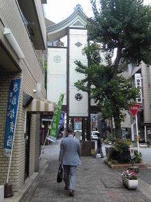 名古屋の隅っこでWebデザインやってます。-伏見 御園座付近