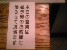名古屋の隅っこでWebデザインやってます。-090809_1850141.jpg