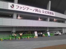 名古屋の隅っこでWebデザインやってます。-090923_173749.jpg