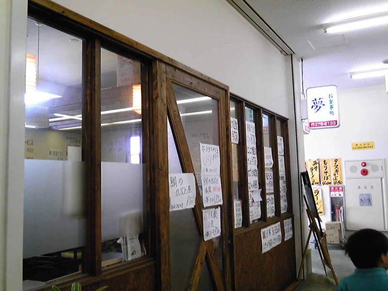 千葉の東京寄りでWebデザインやってます。-100406_122439.jpg