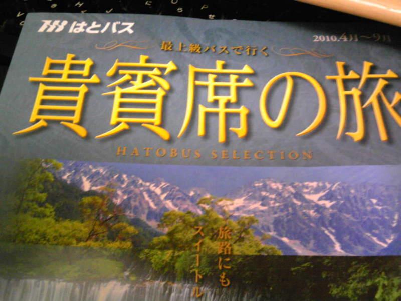 千葉の東京寄りでWebデザイナーやってます。-100911_124359.jpg
