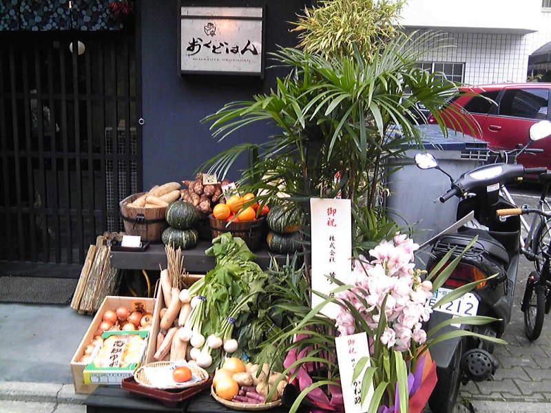 千葉の東京寄りでWebデザイナーやってます。-101212_131915.jpg
