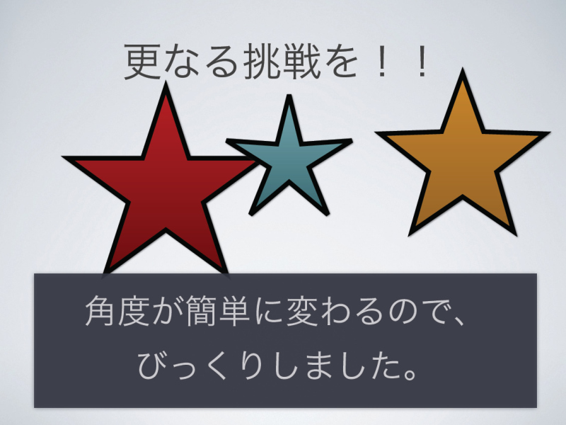 千葉の東京寄りでWebデザイナーやってます。