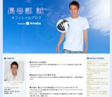 $千葉の東京寄りでWebデザイナーやってます。