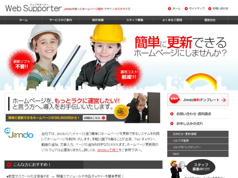 blog_import_503b563558045