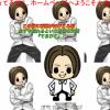 函館のゆるキャラ(?)「てるひこ」のオフィシャルサイトがひどい