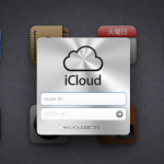 iCloudでiPadとiPod Touchの「メモ」を同期させてみた。