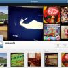 Instagramの写真をブラウザで一覧表示