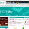 日本地図や世界地図が無料でダウンロードできて、寄付までできちゃうサイト