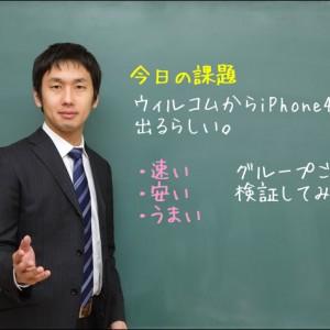 大川竜弥先生(無職)