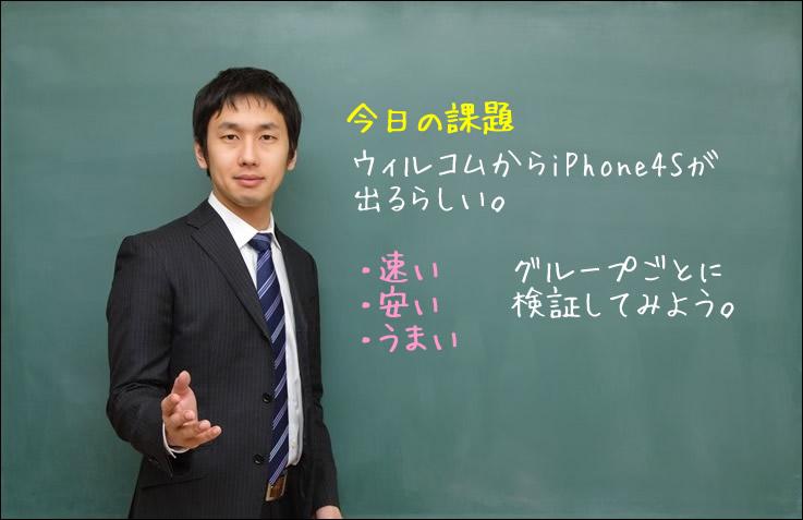 大川竜弥先生(無職) ※先生なのに無職だそうです。