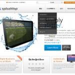 iPadをMacやWindowsのサブディスプレイに!「Splashtop XDisplay」がすごい