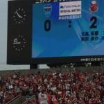 横浜FC対コンサドーレ札幌@三ツ沢(ニッパ球)・観戦記