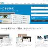 「WebデザイナーのためのJimdoスタイルブック」がKindle化されていました