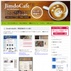 JimdoCafe市川のページに「受講生様のサイト紹介」をオープンしました。
