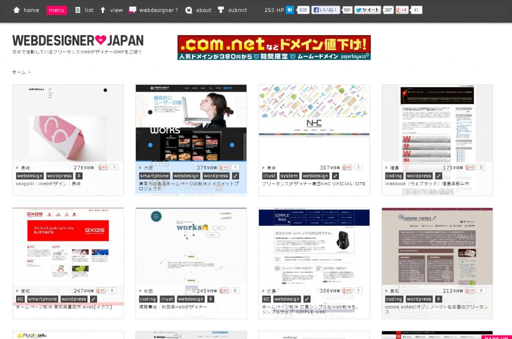 freewebdesign