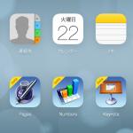 iOSをアップデートしたらiPadでメモが同期しなくなった件