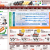 見事なネットショップ「印鑑の匠.com」