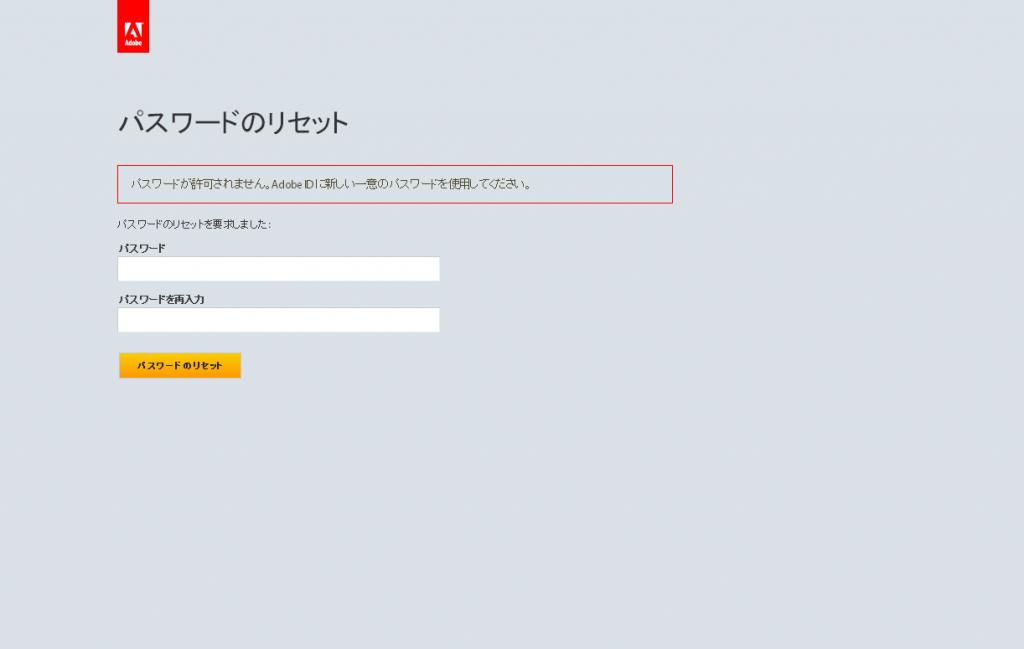 Adobe ID プロバイダー