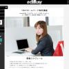 5分でイベントの告知サイトが作れるウェブサービス「diffusy(ディフュージー)」