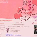 「吉田さん」で一位のサイト