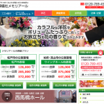 【Jimdo制作実績】松戸市の葬儀社「メモリアール」様
