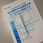 石川ツアーレポート・金沢市&七尾市へ出張してきました!(1日目・金沢編)