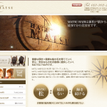 【Jimdo制作実績】新松戸の美容室「MATSU HAIR」様