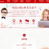 Shikama.netをリニューアルしました!