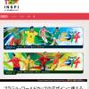 今更ですが・・・ブラジル・ワールドカップのデザインに使えるイラスト・テンプレートのご紹介です。テヘヘ