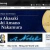 ノーベル賞公式サイトのトップに日本人3人が