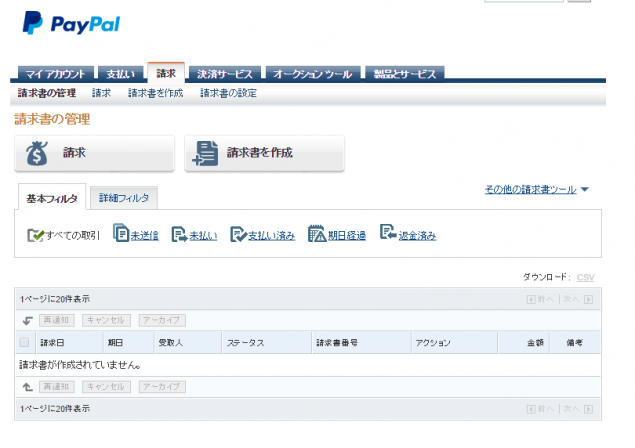 paypal03