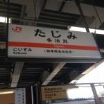 【出張レポ】豊橋・名古屋・三重・岐阜編(2)
