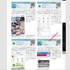 Jimdoアプリが、雑誌に掲載されていました。