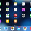 今さらながらiPadのiOSをアップグレードしました。