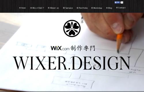 WIXER.DESIGN