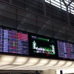 宮崎出張レポート・延岡市に初上陸しました!