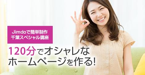 font_morisawa