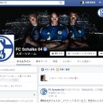企業のFacebookページを運用する際、担当者に絶対に必要なマインド