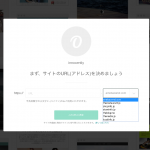 Amebaownd(アメーバオウンド)で利用できるドメイン