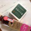 【函館市のふるさと納税】忘れた頃に、まさかの返礼品で驚愕!