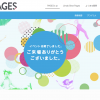 Jimdo Pages 2017 アワード受賞サイトに学ぶデザイン&コンテンツ