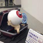 鳥取県米子市出張レポート<2018年2月>