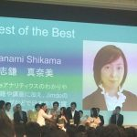 【ウェブ解析士会議2018】ウェブ解析士アワードでベストオブベストを受賞しました! #wacajp