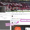 Facebookタイムラインの表示に「リストビュー」と「グリッドビュー」の2種類が登場