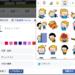 Facebookの投稿に「スタンプ」が使えるようになりました!